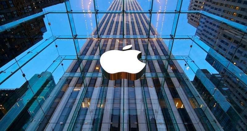 marchio Apple